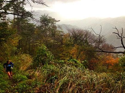 Japan's Vibrant Trail-Running Scene