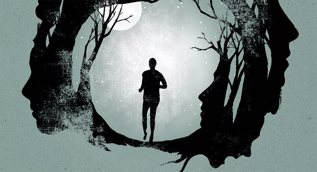 ultrarunning hallucinations happen. here's how to deal with them, Skeleton