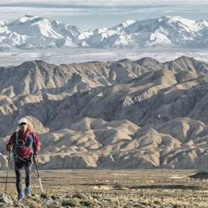 The Ultra Gobi Race