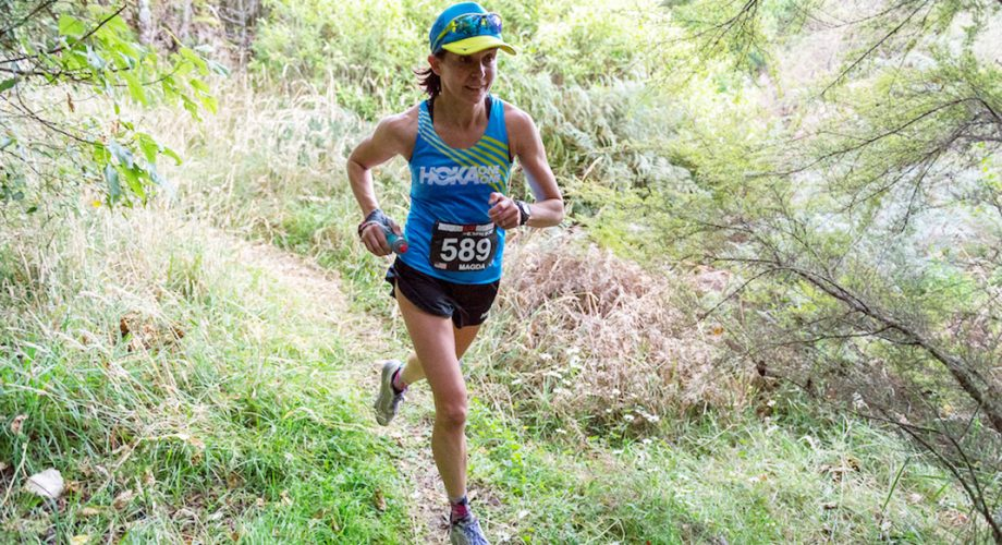 Breakouts, Breakdowns and Bib Offerings at the 2017 Western States 100