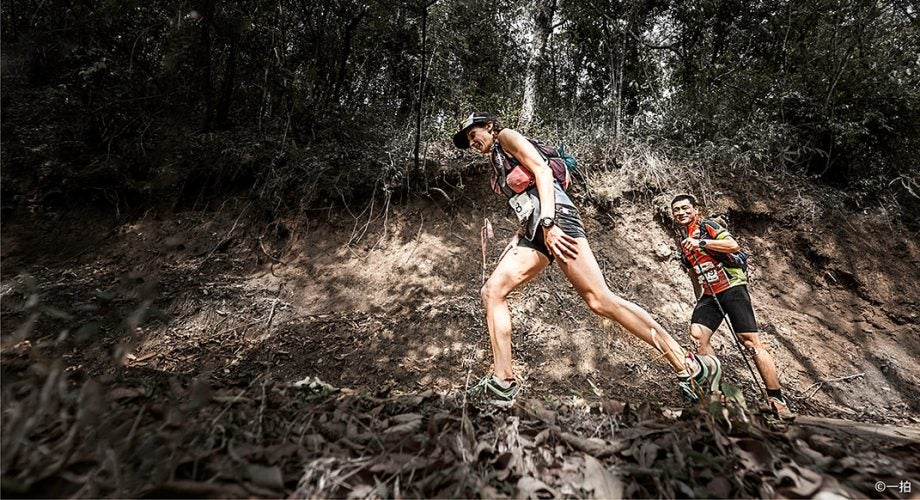 Photo Essay: The Gaoligong China by UTMB